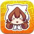 里番ACG官网app下载手机版 v1.0