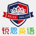 锐恩英语Club官方版app下载安装 v1.0