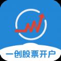 一创股票开户app手机版下载 v2.2.005