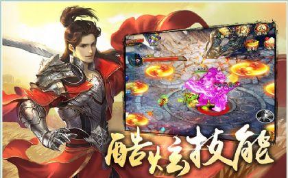 挽剑江湖游戏图1