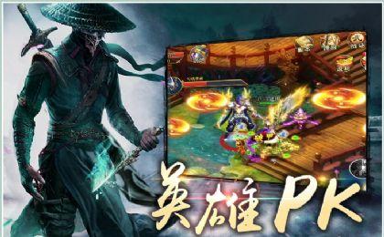 挽剑江湖游戏图3