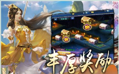 挽剑江湖游戏图4