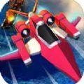 王者飞机战争游戏ios版 v1.0.0