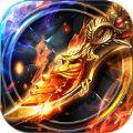 烈焰皇城游戏官方网站正版 v1.0