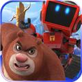 熊出没奇幻空间极速版游戏官网安卓版下载 v3.0.0
