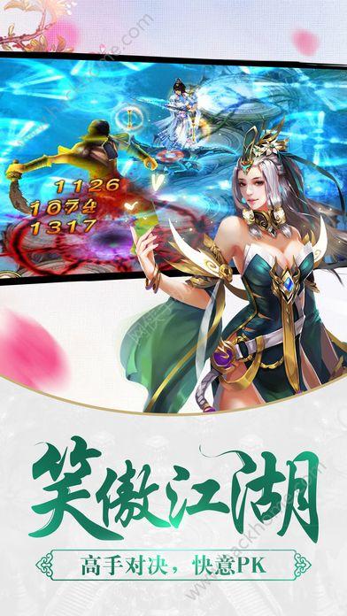 剑侠逍遥官方正版最新手游图3: