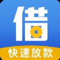 随时借贷款官网app下载手机版 v1.0.0