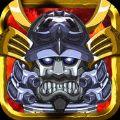 盔甲骑兵游戏官方手机版 v1.1