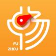畅行福州官网app下载手机版 v1.2