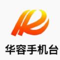 今日华容官网客户端下载app v1.0