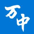 万门中学免费账号破解版app下载 v1.0