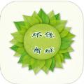 环保商城官网app下载手机版 v1.0