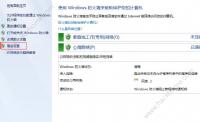 比特币勒索病毒预防怎么关闭端口?比特币勒索病毒预防关闭端口方法图片3