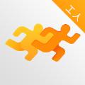 黄大锤工人版app下载手机版 v1.0