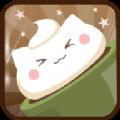 猫咪咖啡厅游戏中文内购破解版 v1.02