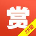 28星打赏app手机版下载 V1.0.3