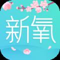 新氧美容整形app官网版下载 V6.7.0