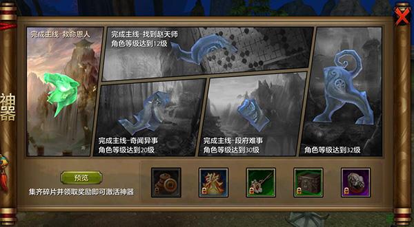 yangwei 作者专栏 网侠手机游戏站图片