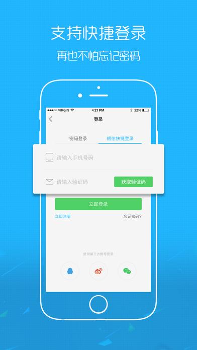 大仙居手机版app免费下载图片1