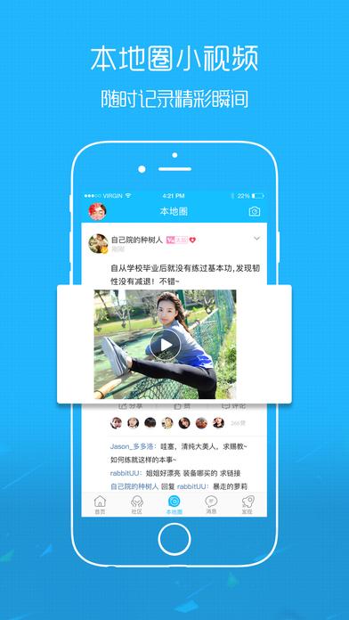 大仙居手机版app免费下载图片3