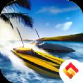 极限快艇2无限金币内购中文破解版(Xtreme Racing 2 Boat) v1.0.2