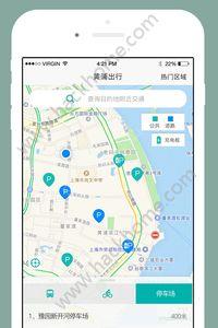 黄浦出行官方手机版app免费下载图4: