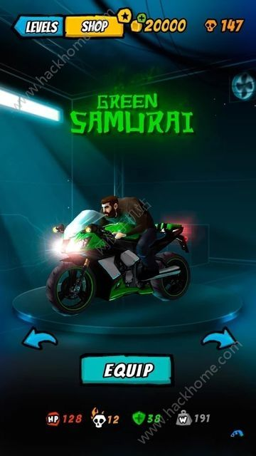摩托赛车2公路燃烧游戏中文汉化版(Moto Racing 2 Burning Asphalt )图3:
