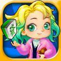 明星长春麻将手机游戏安卓版下载 v1.0