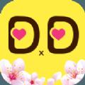 Doki国外直播官网app下载手机版 v1.4.5