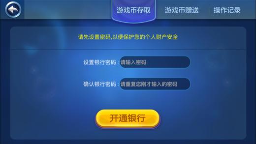 歪嘴棋牌APP游戏平台安卓最新版图4: