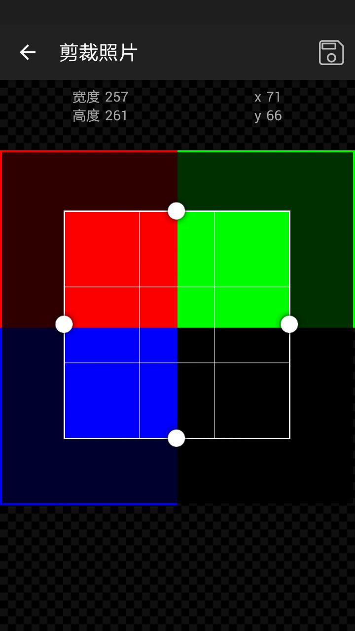 gif工作室下载手机版app图4: