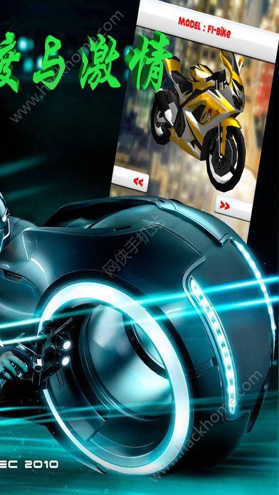 全民摩托游戏安卓版图1:
