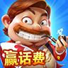 嘉米斗地主官方手机版游戏 v1.0.3