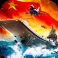 超级舰队直击日本岛游戏百度真正式版 v3.1
