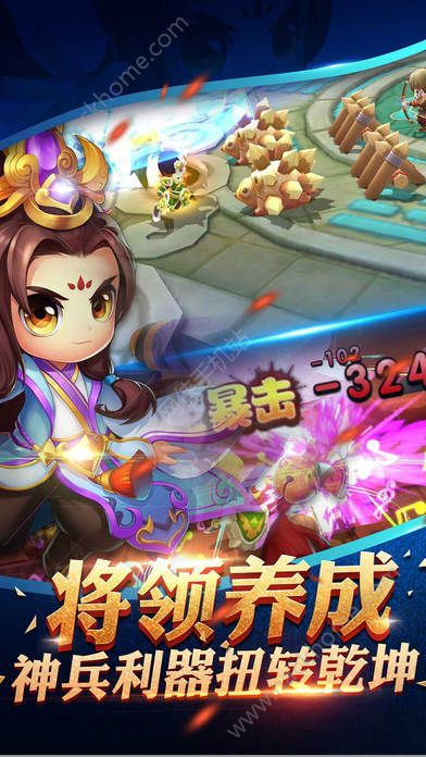 卡牌三国萌将传无双版官网最新游戏图4: