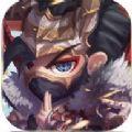 三国X战国ios游戏官方版 v1.0