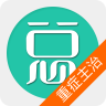 重症医学主治医师总题库官方最新手机版app下载安装 v3.9