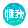 惟我旅行app官网版下载 v1.0