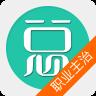 职业病学主治医师总题库官方最新手机版app下载安装 v3.9