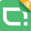 小草云课堂app官网版下载 v1.7