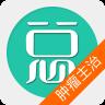 肿瘤学主治医师总题库官方最新手机版app下载安装 v3.9