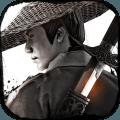 刀剑兵器谱官方iOS苹果版 v2.6.20170511