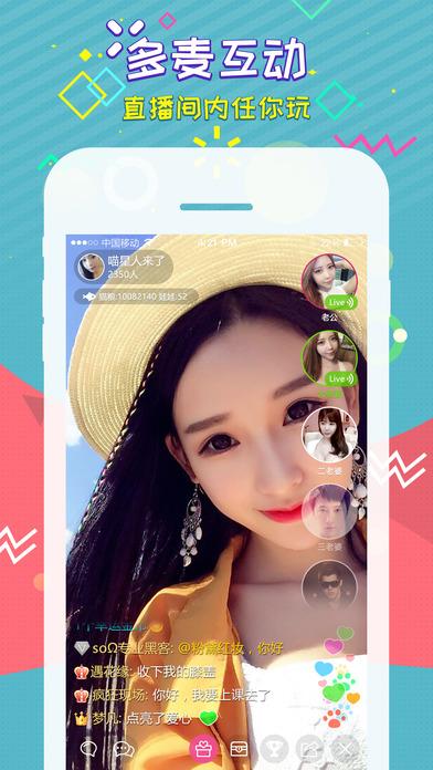 阿琦直播宝盒VIP会员免费破解版app下载图2: