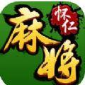 怀仁麻将官网游戏正版 v1.0.0