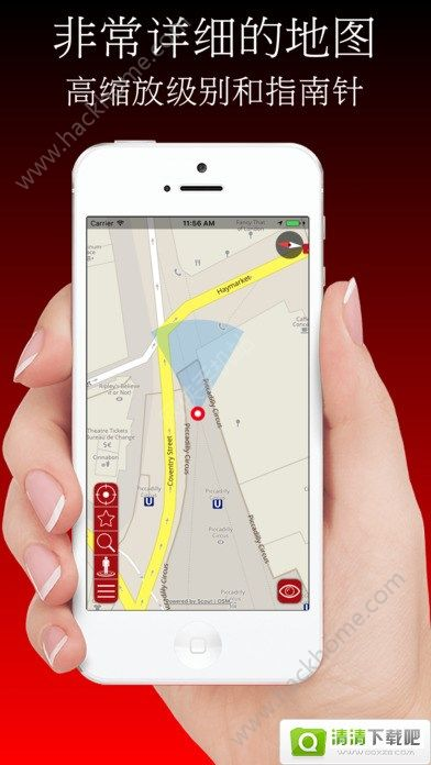 利马离线地图app手机版下载图2: