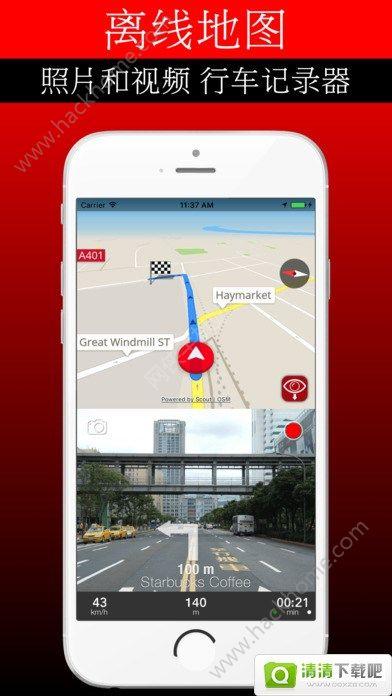 利马离线地图app手机版下载图4: