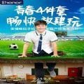 华为荣耀5.23发布会现场直播视频完整版下载 v1.0