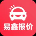 易鑫汽车报价app官网手机版下载 v1.0.0