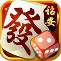 雀悦诏安安卓官方网站版 v1.99