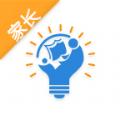 智学家长端最新版app下载安装 v3.4.0